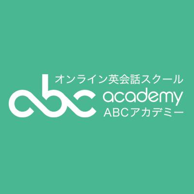 ABCアカデミー運営事務局